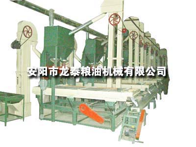 Buckwheat Shelling Equipments
