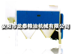 FDMW Horizontal Wheat Scourer