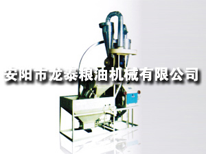 35、40 Automatic Feeding Horizontal Flour Mill